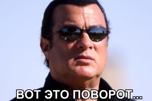 В ПФР пообещали Стивену Сигалу пенсию в размере 5 тысяч рублей