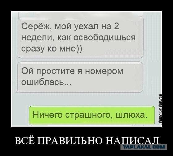 Україна не пролонговуватиме Договору про дружбу з РФ, що не є його денонсацією, - Ірина Геращенко - Цензор.НЕТ 9145
