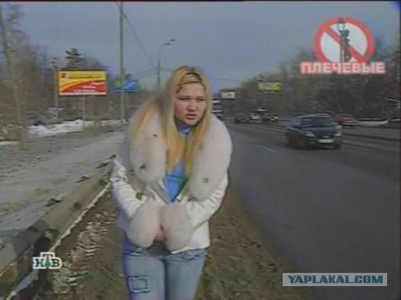 Фото шлюх на российских трассах сфотографированные дальнобойщиками