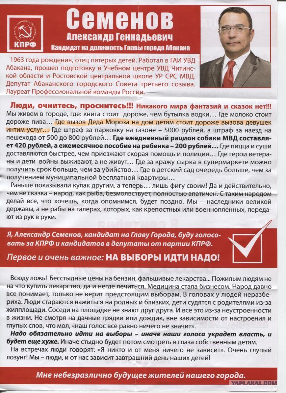 Kbcnjdrb кандидатом ntrcn знакомство с