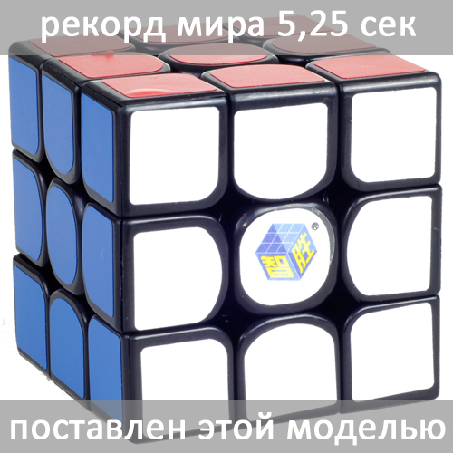 Удивительные фокусы с кубиком Рубика на America's Got Talent 2016