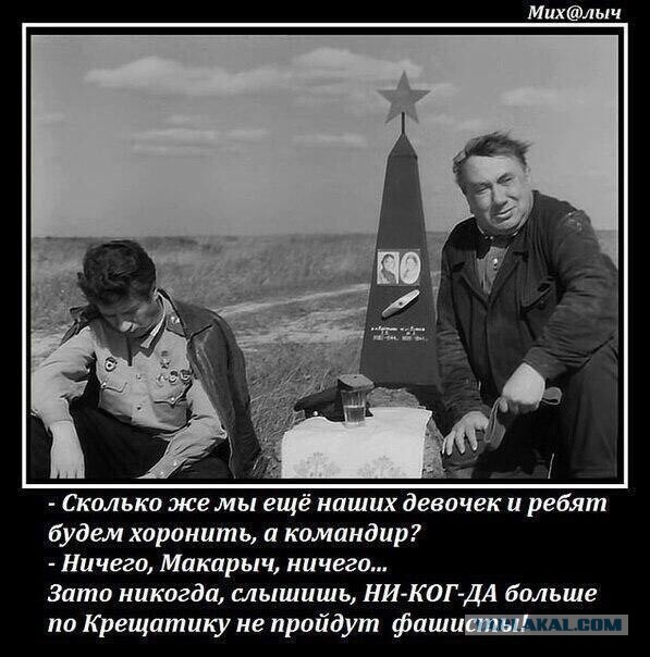 Противник у найкоротші терміни захопить Горлівку, Дебальцеве, частину Донецька. Підготовка до такої атаки вже завершена, - терорист Гіркін - Цензор.НЕТ 9616