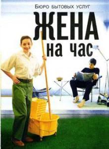 porno-zhena-na-chas-moskva-intim-foto-seti-podborka
