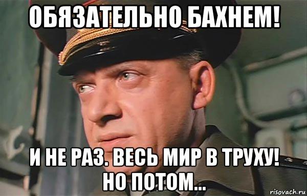 У Радфеді РФ запропонували переглянути умови застосування Росією ядерної зброї - Цензор.НЕТ 8857