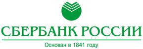 Банковский счёт жителя Орла арестовали по иску времён царской России