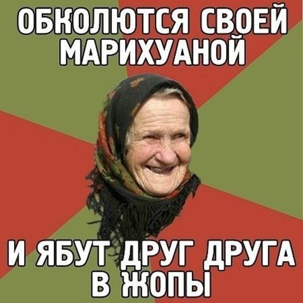 Награжденный оккупантами житель Крыма явился с повинной в СБУ - Цензор.НЕТ 8435
