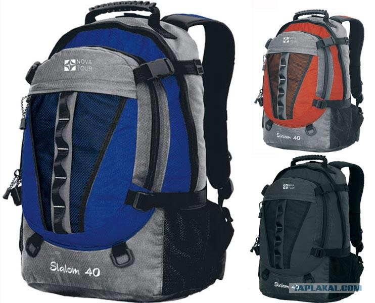 Рюкзак merrell m1ua61-99 непромокаемый рюкзак для рыбалки