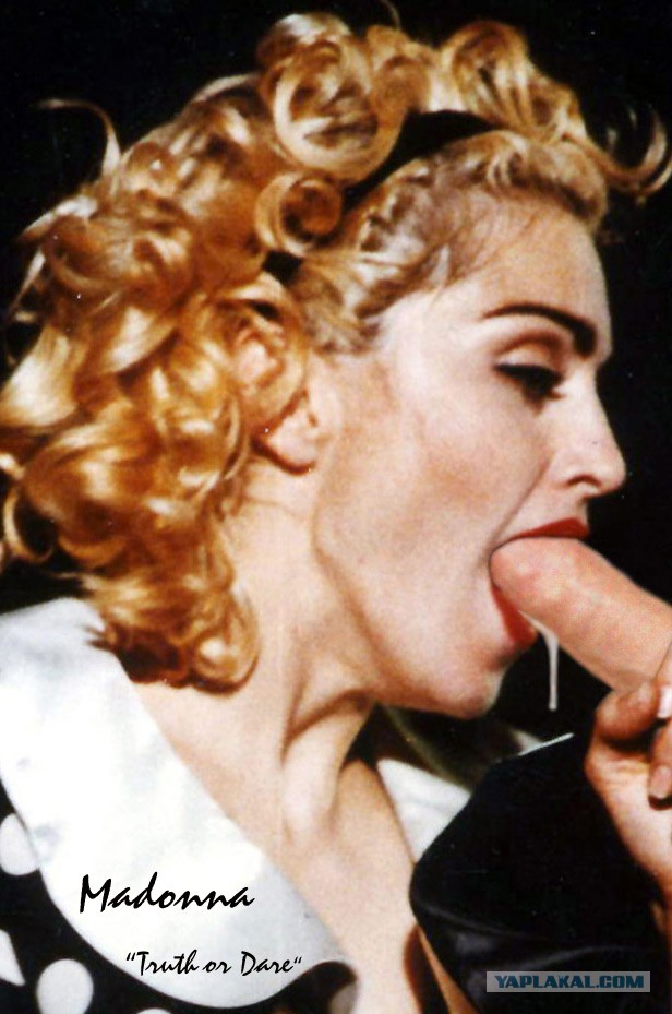 Madonna getting fucked — pic 13