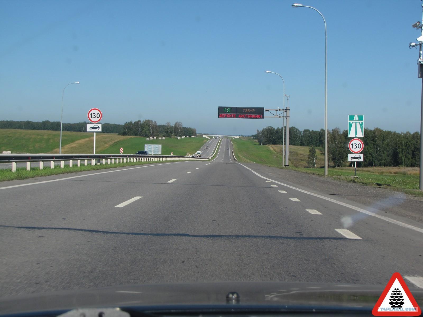цели, принципы, на скоростной автомагистрали запрещается выйти из машины органы выделения