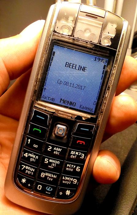 мобильный телефон в место модема