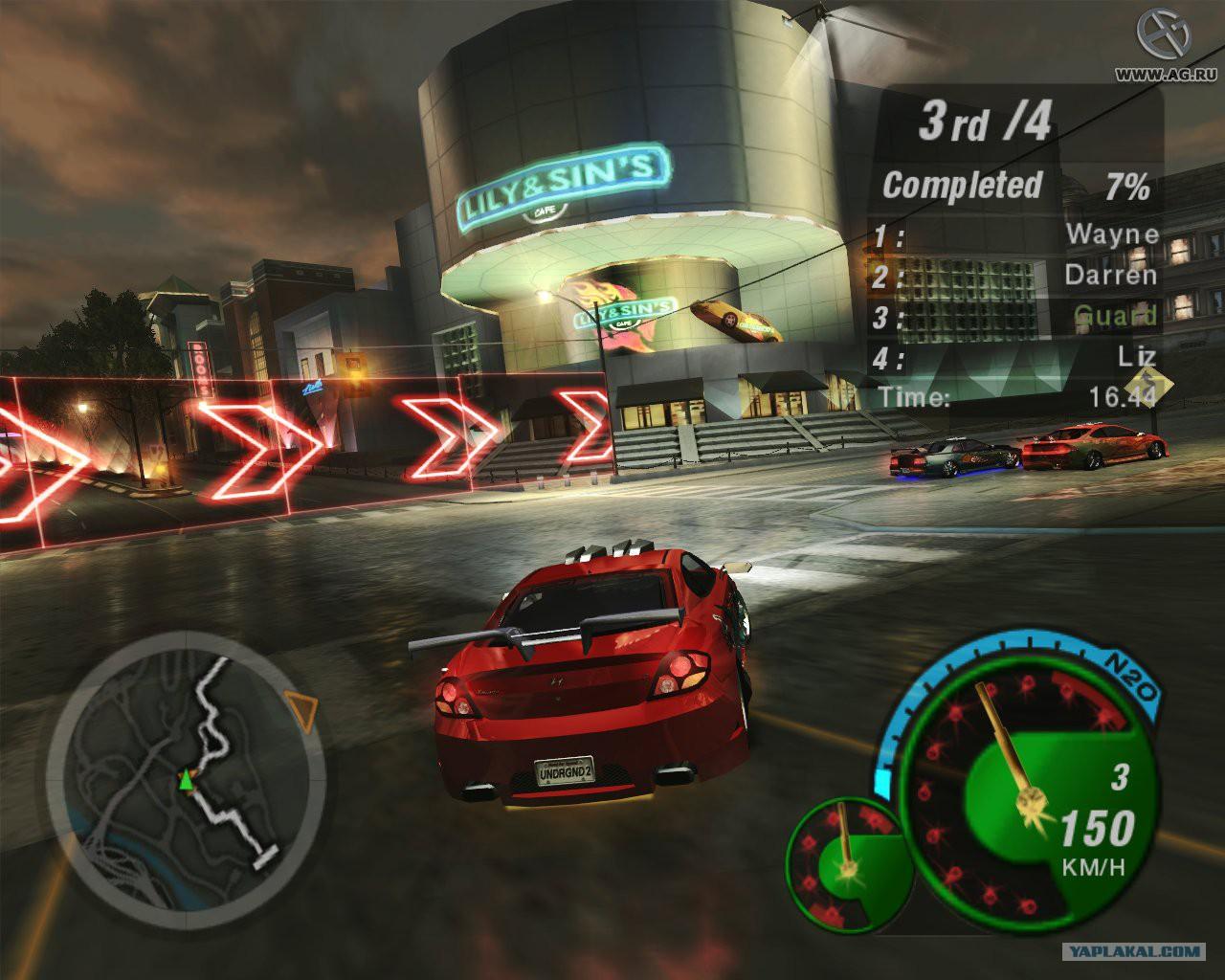 Играть в онлайн игры бесплатно гонки underground скачать онлайн бесплатно игры гонка