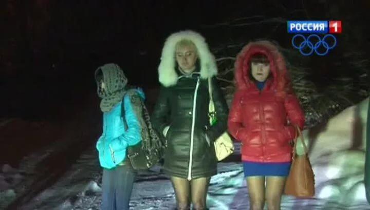 Снять проститутку в черной грязи нерусские проститутки москвы