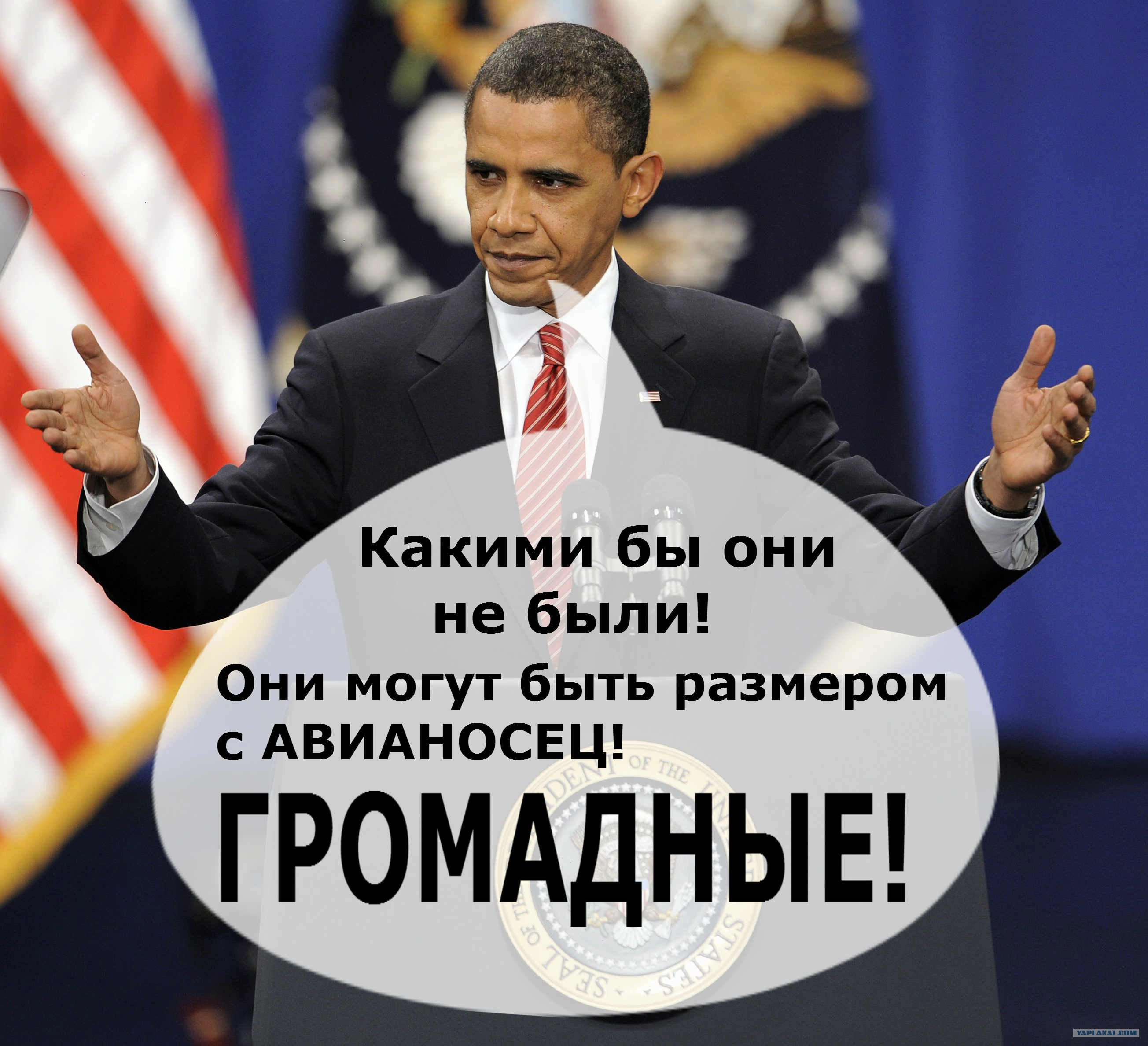 Obama's dissertation