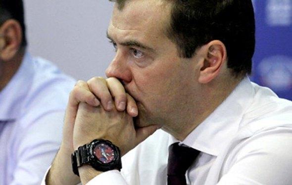 Где можно купить такие же часы, как у дмитрия медведева?