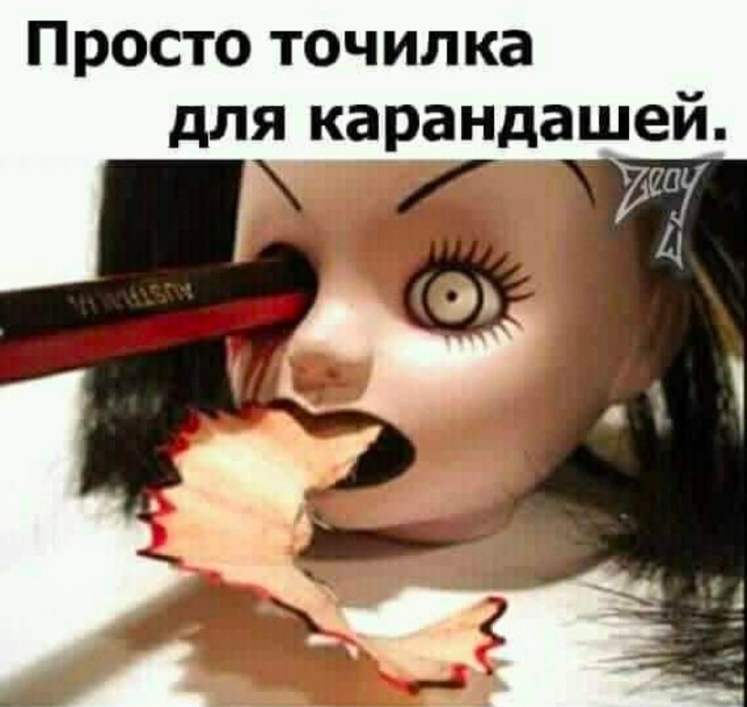 https://s00.yaplakal.com/pics/pics_original/2/3/9/14851932.jpg