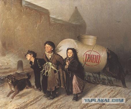 «Тройка» - самое эмоциональное полотно Василия Перова: трагичная история создания
