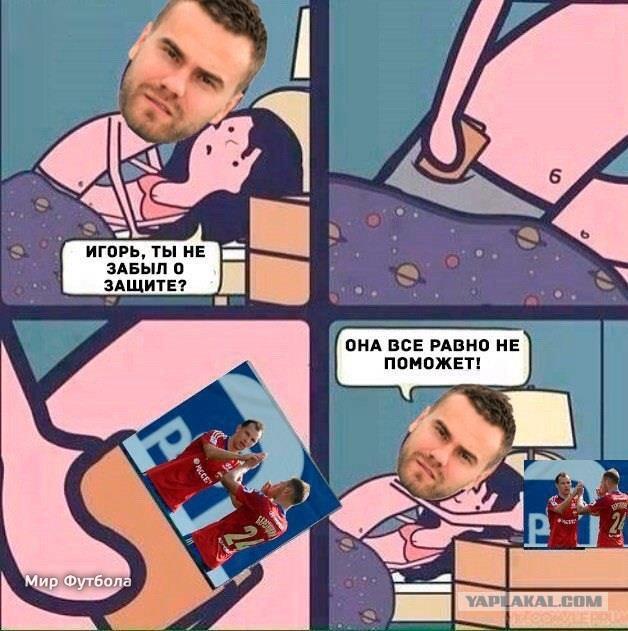 А вот и тренер России по футболу