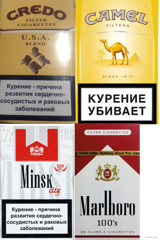 где купить белорусские сигареты в ижевске