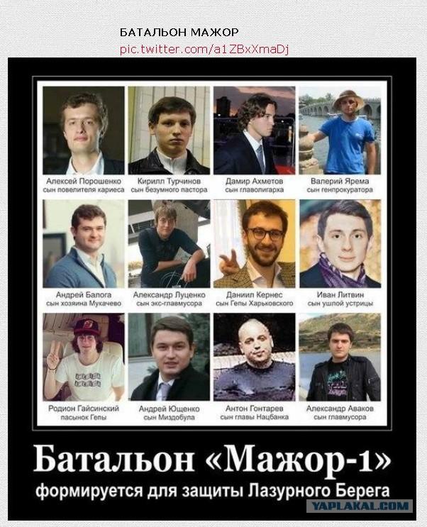 Благодаря минскому процессу идет консолидация стран мира вокруг Украины, - Ирина Луценко - Цензор.НЕТ 7654
