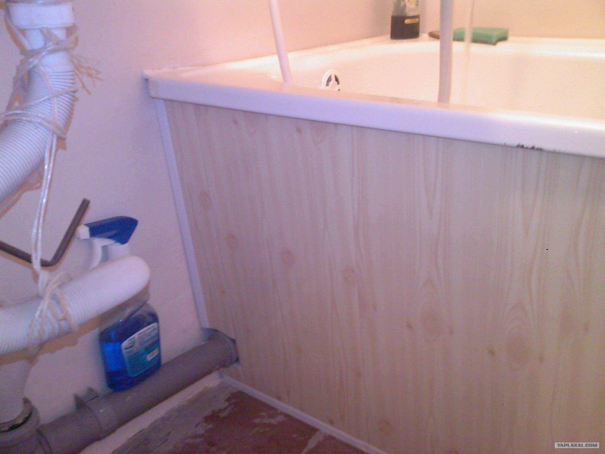 Экран для ванны, своими руками - ЯПлакалъ