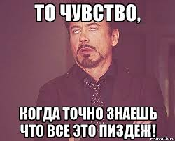 Это на фантастика. Это реальная Россия! Добро пожаловать в Иннополис!