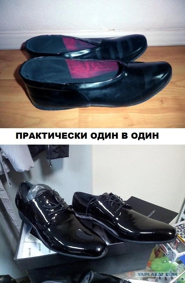 следует брендовая обувь с приколами в картинках чего разглаживаются мелкие