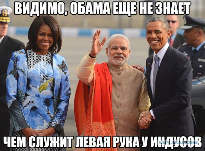 Обама дрочит