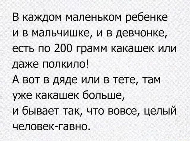 Я подаватиму апеляцію, - Садовий про рішення Антикорупційного суду про визначення йому застави в мільйон гривень - Цензор.НЕТ 7134
