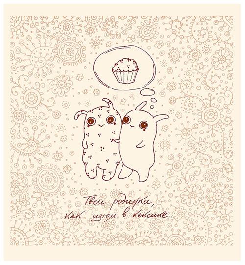 Вербным воскресеньем, милые надписи для открыток