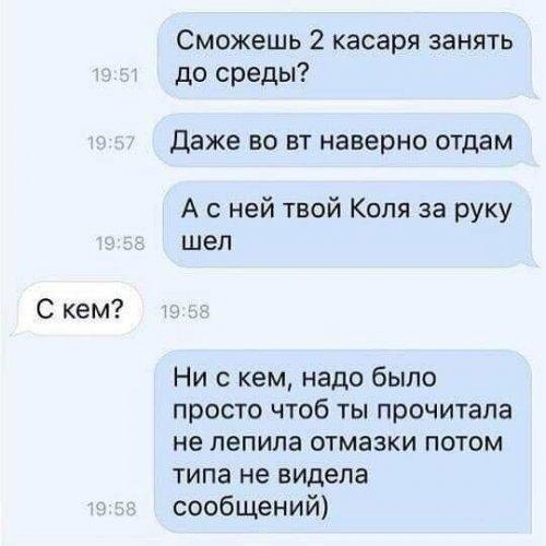 займи пять рублей