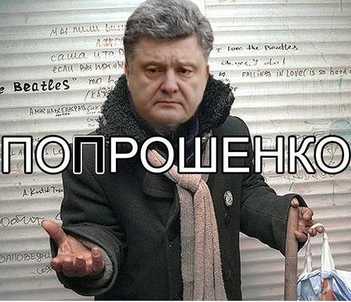 Партия регионов уже кивает на Литвина по поводу русского языка - Цензор.НЕТ 9768
