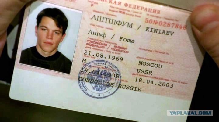 Прокуратура Грузии направила Украине очередное требование об экстрадиции Саакашвили - Цензор.НЕТ 2036
