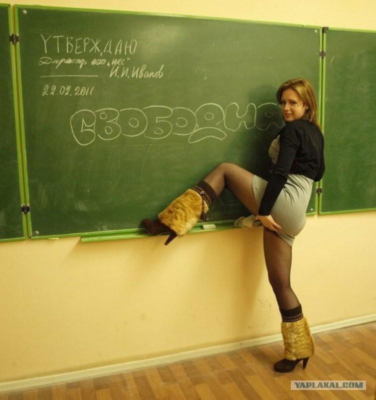 ебля русских школьников