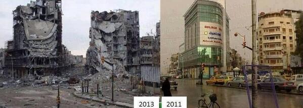 фото до войны сирия