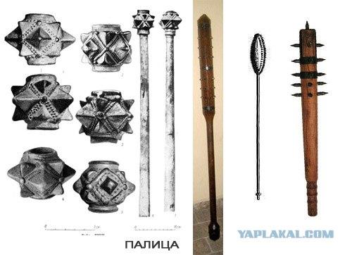 http://s00.yaplakal.com/pics/pics_original/2/4/9/574942.jpg