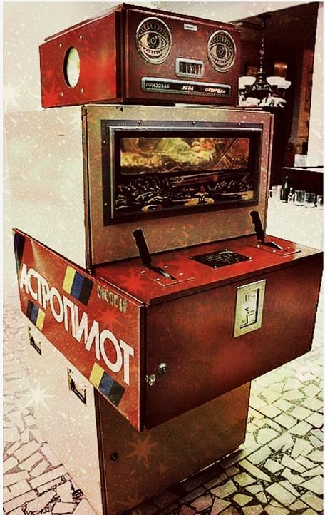 Игровые автоматы обезьяны играть бесплатно без регистрации