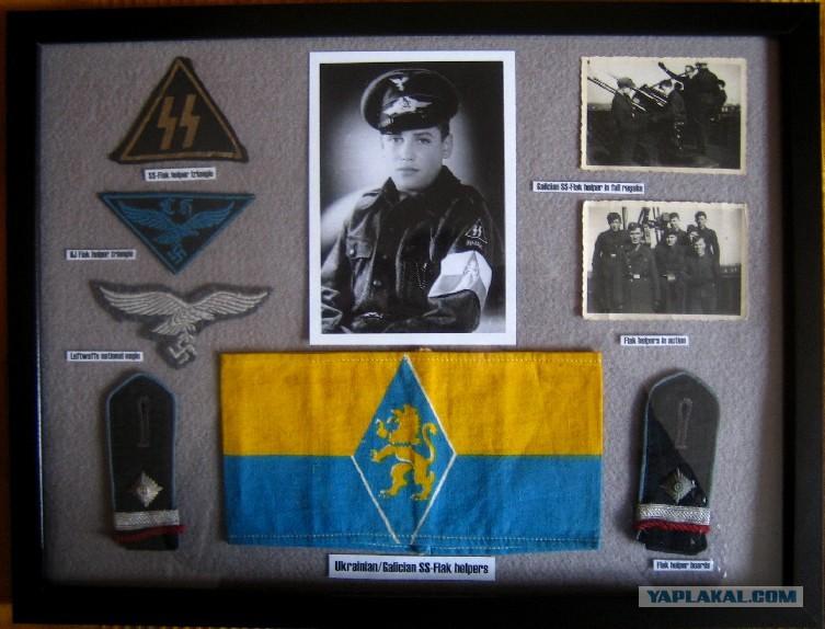 Украиньський прапор или какой флаг - такое и государство..