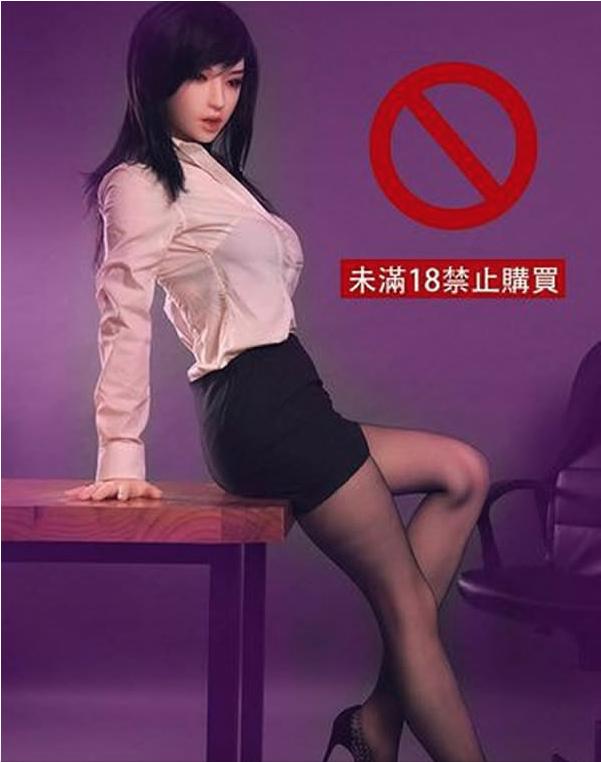 Кто заказывал секс кукол из китая