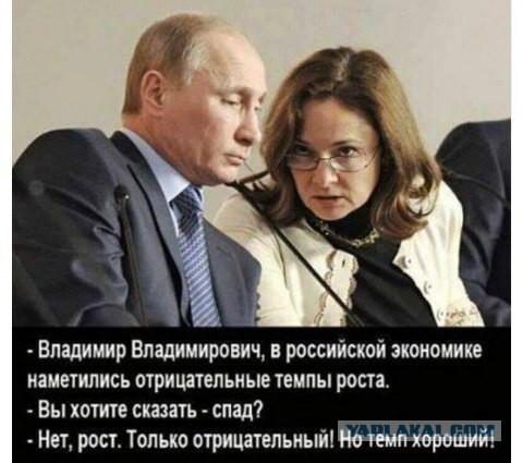 Глазьев: действия ЦБ нанесли ущерб российской экономике на 10 трлн рублей