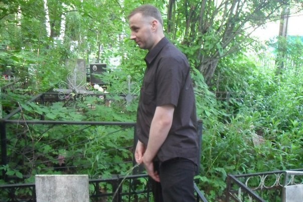 Мужик сцыт в лесу фото фото 557-968
