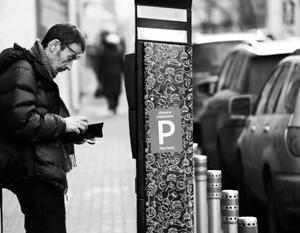 Займы под птс в москве Остроумовская Большая улица займы под птс в москве Жигулевская улица