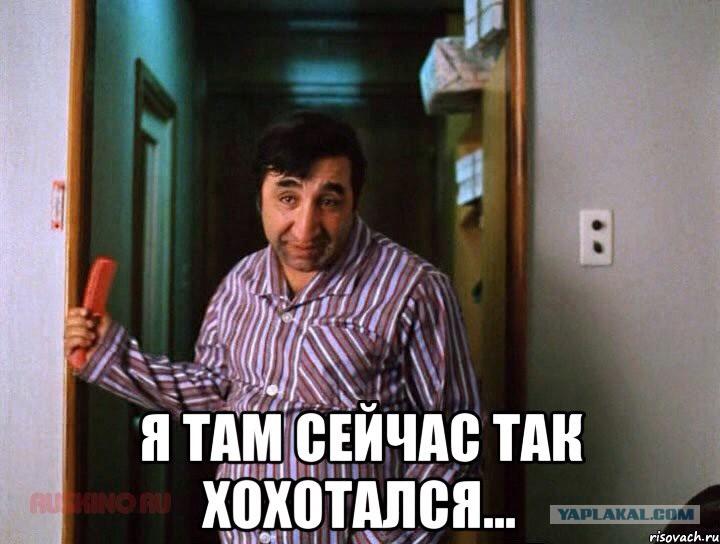 Командир наемников РФ на Донбассе расстрелял подчиненного боевика из-за личной неприязни, - ГУР - Цензор.НЕТ 6339