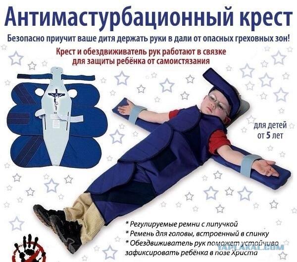 nakazanie-zhenshin-za-masturbatsiyu-zrelaya-tetka-razdevaetsya