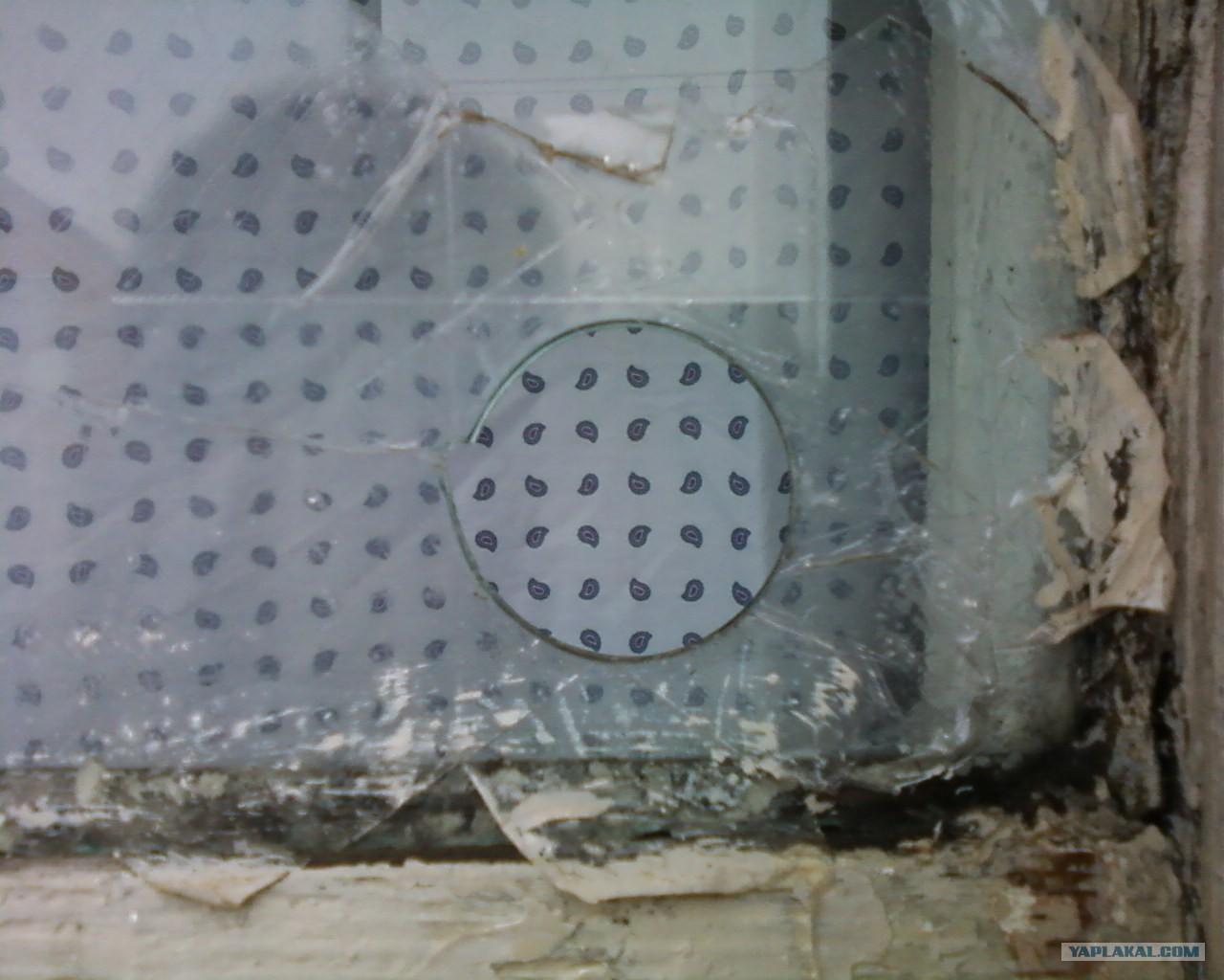 шаровая молния фото в доме последствия коллеги абитуриенты