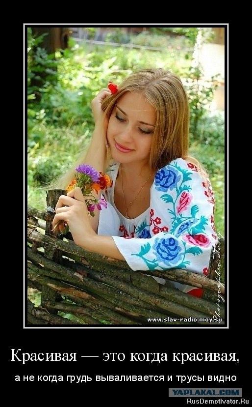 Украсивых девок видны трусы фото 136-291