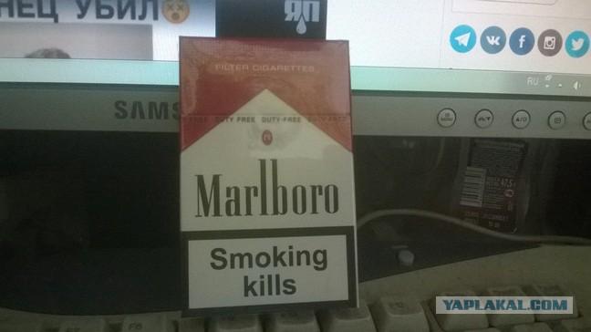 Купил сигареты без акциза электронные сигареты оптом дешево купить