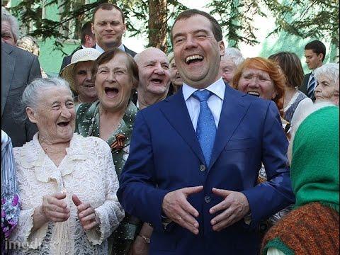 К инвалиду Медведеву есть вопросы по официальной версии: За чей счёт гуляем?