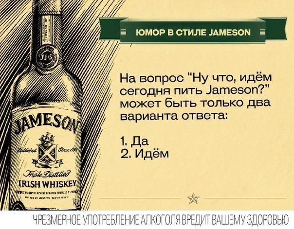 стихи про виски в подарок прикольные покупки