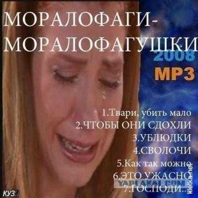 """Про """"нормальных"""" хабаровских девочек от врача психиатра."""