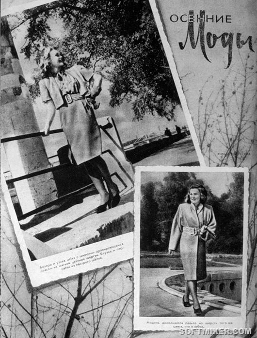 1946 год в цвете. Колорит эпохи 70 лет назад